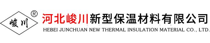 峻川公司-挤塑聚苯乙烯保温板,石墨挤塑保温板,挤塑聚苯乙烯保温板